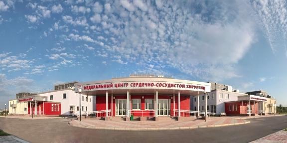 Внедрение новых управленческих и организационных технологий в Федеральном центре сердечно-сосудистой хирургии г. Красноярск