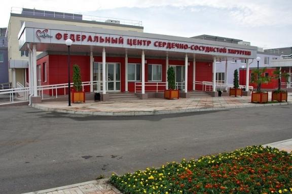 Комиссия Министерства здравоохранения РФ подвела итоги проверки Федерального центра сердечно-сосудистой хирургии Красноярска