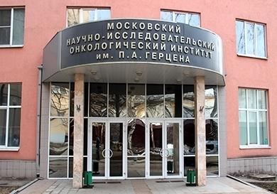 Врач-рентгенолог  Федерального Кардиоцентра Красноярска выступила с докладом на Конгрессе российской ассоциации радиологов