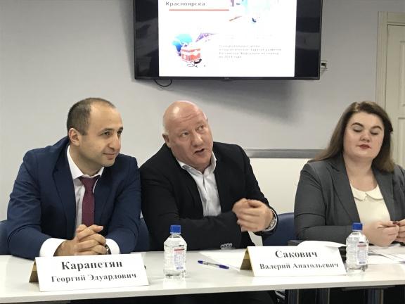 Главный врач Кардиоцентра Валерий Сакович принял участие в XIV Красноярском городском форуме