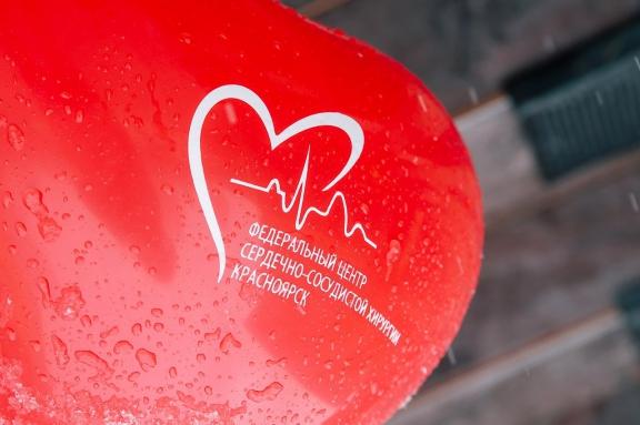 Приглашаем к участию в конференции «Актуальные вопросы хирургии аортального клапана»